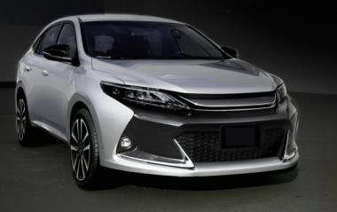 Toyota Harrier Special Edition coming soon